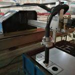 Plasmaskæremaskine til metal Oxy torch valgfri